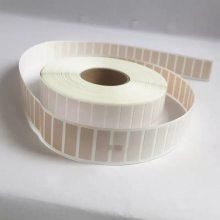 亮面高温标签纸 萍乡高温标签材料 PCB二维码高温标签打印 萍乡高温条码纸厂家