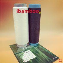 SUNNYRUN、保暖丝、中空纤维、蓄热保暖面料、吸湿发热纤维
