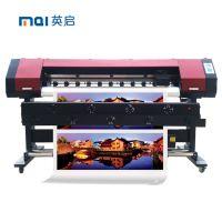 供应大幅面爱普生广告写真机影楼专用商用照片打印机