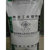 长期供应台湾南亚PBT/140PG6/玻纤增强、高强度、注塑、电子电器 家用电器