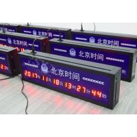 清远540*160*70mm北京时钟屏批发