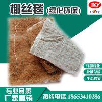 山东香港三肖六肖九肖网供应生态毯 环保草毯 绿化专用生态毯 护坡绿化