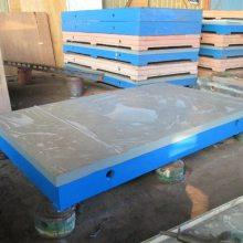 铸铁划线平板五金工具平板量具铸铁修模台大理石平板二手铸铁平板