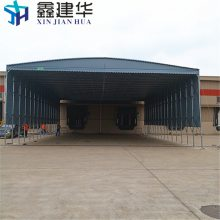 武汉活动推拉雨棚厂家定制 汉口仓库伸缩雨篷类型有哪些 鑫建华集团有限公司
