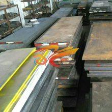 SUJ2材质价格SUJ2材料SUJ2轴承钢标准