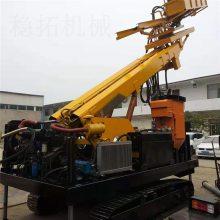 供应护坡锚固钻机全液压履带式工程钻机