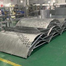 建筑主体结构包柱铝单板厂家定做造型冲孔透光铝单板