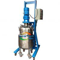 55加仑200L台车式电动搅拌机、液压升降搅拌机、台车式化工搅拌机、高速分散搅拌机、厂家直供
