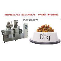 宠物兔粮兔子饲料加工设备 抗球虫消臭垂耳兔粮食生产机械