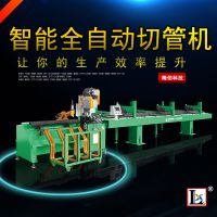 广东数控全自动切管机 425全自动不锈钢切管机 全自动送料方管切割机 425切管机操作视频