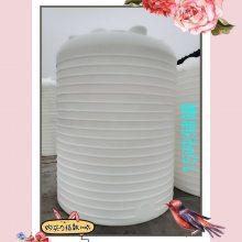盐城20000升塑料水箱/20吨防腐水罐多少钱