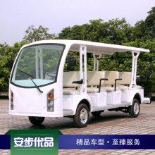 安步优品ABLQY146白色新款14座电瓶旅游观光车景区游览电动车价格