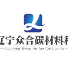 辽阳嘉信碳素新材料有限公司