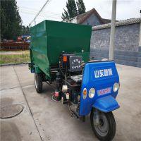 哈尔滨牛场大容量运输草料撒料车 出料速度可调节的喂料机 中泰机械