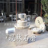 大型商用电动石磨 异形石碾 80型蛟龙式面粉磨