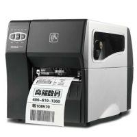 河北斑马固定式条码打印机生产基地