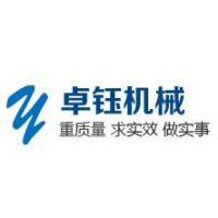 东莞市卓钰自动化机械有限公司
