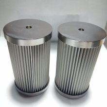 不锈钢滤油机油液除杂玻璃纤维滤芯 GLSE9933-1Z 迈特直供