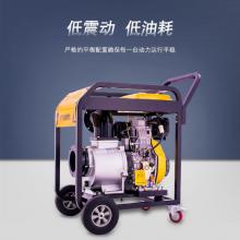 3寸柴油机自吸式抽水泵