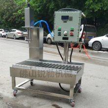 锐勒涂料单头下潜式灌装机 广东湖南溶剂液下灌装设备厂家