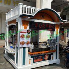 英式卷帘售货亭 欧美风格商品贩售亭 咖啡奶茶汉堡热狗餐饮售货亭
