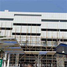 氟碳漆门头铝板新型装饰材料_连锁店招牌门头铝板_德普龙制造商