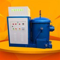 ag积分兑换|开户生物质颗粒燃烧机适于燃烧含水率较高、颗粒尺寸变化较大的生物质燃料, 具有较低的投资和操作成本