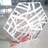 氟碳铝单板厂家 南宁隔断铝单板装潢供应商