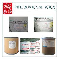 PTFE/日本大金/M112(微粉) 挤出 做波纹管用 隔膜片用 耐弯折不断