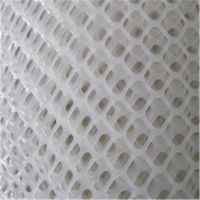 塑料养殖网 白色养殖网 漏粪养殖网