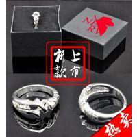 动漫周边饰品男士戒指 EVA新世纪福音战士戒指 朗基努斯合金戒指
