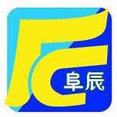 山东阜辰塑业有限公司