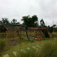 重庆渝中儿童滑梯厂家小区儿童滑梯