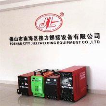 供应PT-500厚壁水管等离子焊机 氩弧焊机 双脉冲铝焊机