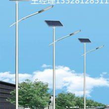 广西崇左太阳能路灯厂家自主生产/物美价廉