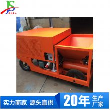 120L塑胶跑道喷涂机 EPDM彩色颗粒混合胶水喷浆机 PU材料喷涂设备
