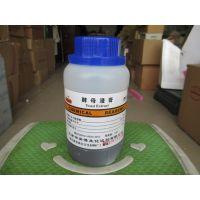 酵母浸膏 酵母膏酵母提取物生化试剂BR500g 发酵微生物培养基