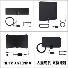 电视天线 室内数字电视天线 美国ATSC高清数字接收天线 hdtv天线