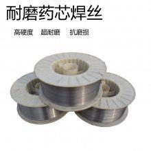 YD818耐磨药芯堆焊焊丝碳化钨焊丝