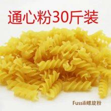 马云强烈推荐玉米杂粮面条机,通心粉意大利面生产线