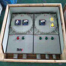 BXM-6K铝合金材质IIB防爆配电箱