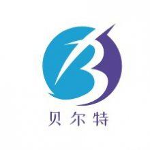 上海贝尔特新材料科技有限公司