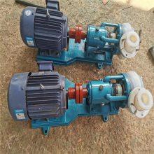 享满65FSB-32L化工泵生产厂家耐酸碱化工泵型号ih型化工泵