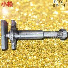 KOMATSU/小松PC56-7挖機漲緊油缸 小松56-7千斤頂