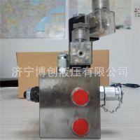 换向阀阀组带溢流阀非标设计及制作来图定制
