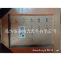 重庆潍柴CW6200船用柴油机C62.04.02.0001整体式活塞配套装机