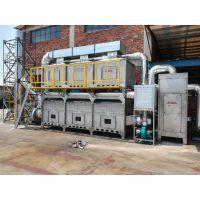 喷漆行业废气处理设备家具厂喷漆车间废气处理专用推荐