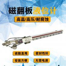 UHZ-58/CG-C/78致伸缩液位计高精度液位变送器4-20ma输出