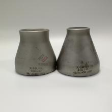 304不锈钢喷砂异径管 316L不锈钢大小头DN50