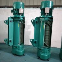 厂家直销 MD双速电动葫芦 钢丝绳电动葫芦 快慢速电动葫芦3吨5吨